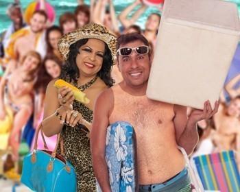 Divulgação/ Cine Theatro Brasil Vallourec